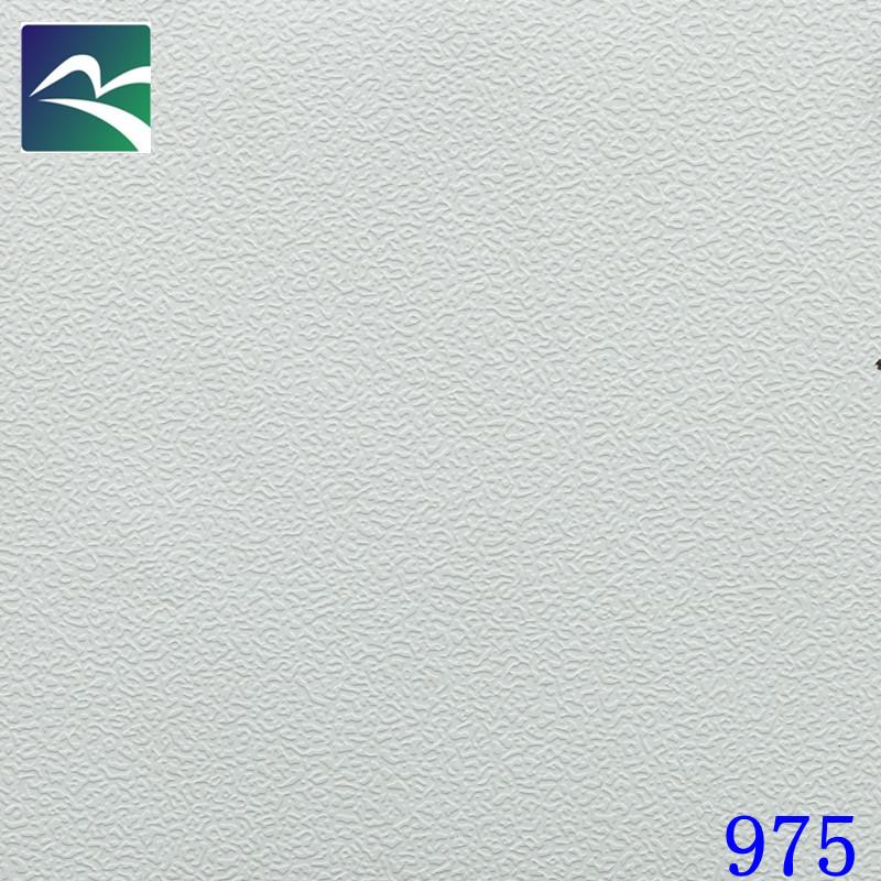 Pvc Laminated Gypsum Ceiling Tile For Ceiling Decoration600x600mm
