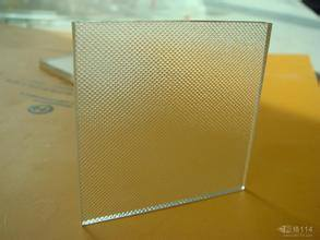 China Hot Sale 3.2mm, 4mm Anti-Reflective Low-Iron Tempered Ultra Clear Thin Solar Glass