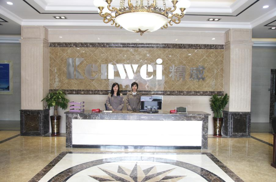 Kenwei Packaging Machinery Co., Ltd.
