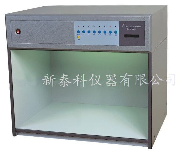 INTEKE Color Assessment Cabinet CAC(7)