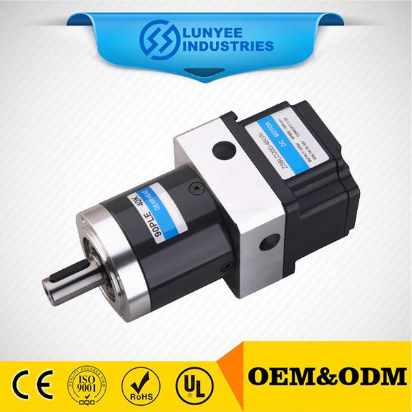 Brushless DC gear motor