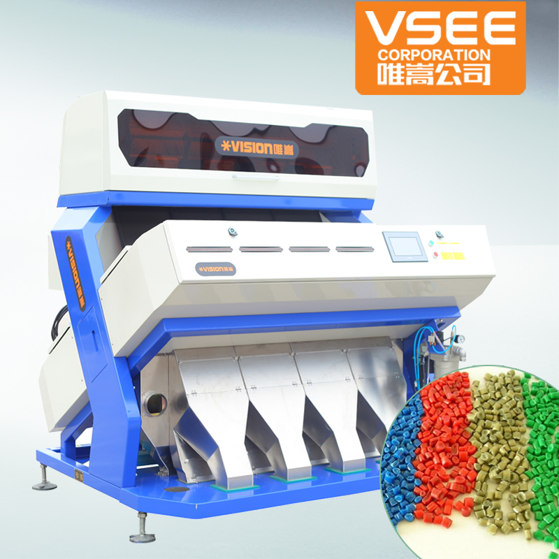 new machine hot sales vision plastic color sorter machine made in china