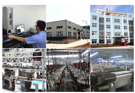 Anhui Ningguo Hantai New Materials Limited Company