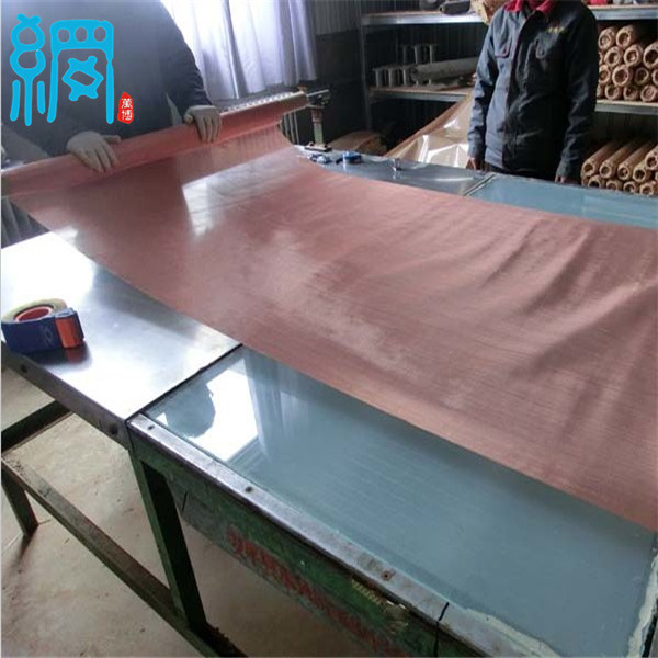 Red Copper Wire Mesh for shielding mesh