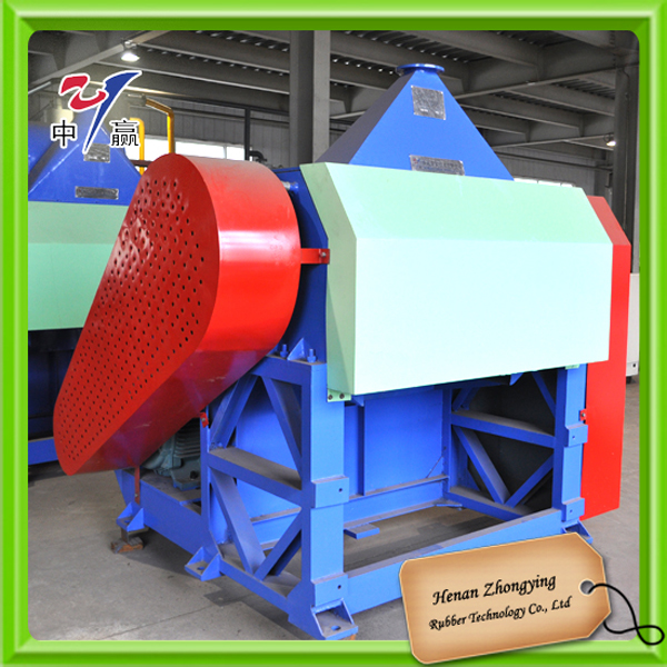 Tyre Recycling Plant--Rubber Find Crusher
