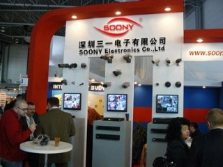Shenzhen SOONY Co., Ltd.