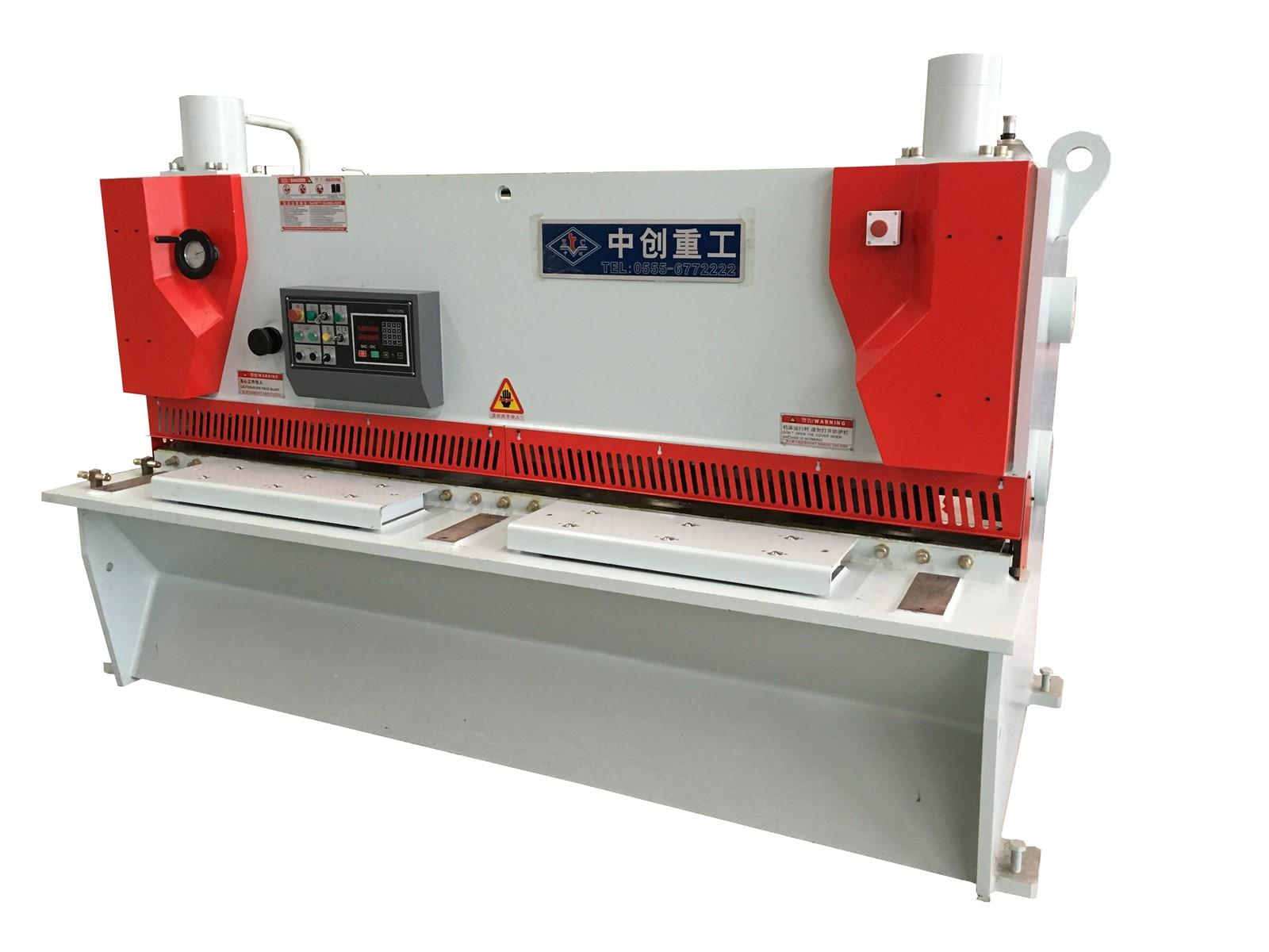 Automatic hydraulic guillotine cutter metal plate guillotine shearing  machine price