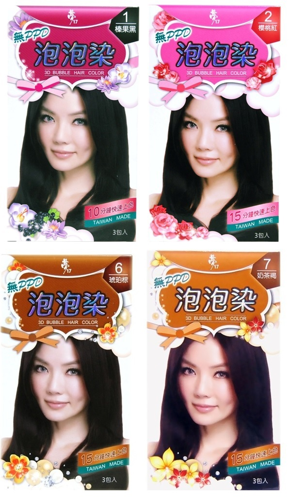 Bubble Hair Color from Taiwan Manufacturer, Manufactory ...