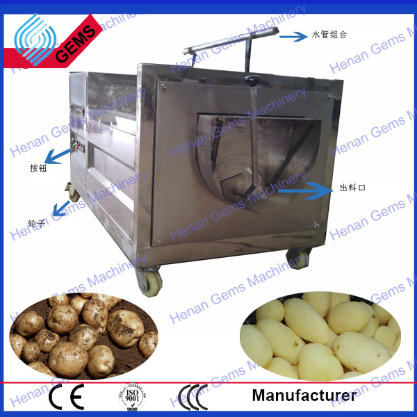 Industrial potato washing machine