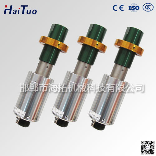 High power ultrasonic transduce piezoelectric HI-TOO-H20A