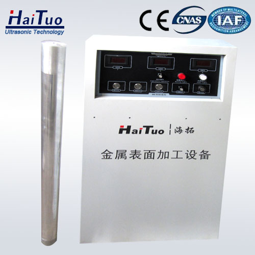 ultrasonic metal surface mining equipment ultrasonic processor