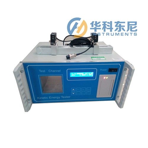Projectile Velocity Tester/Kinetic Energy Tester TW-219B