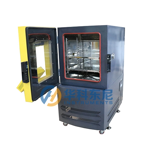 Programmable Constant Temperature and Humidity Testing Machine   (TNH-150)