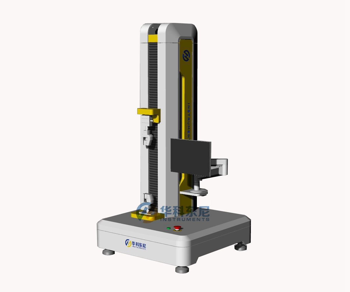 MicroComputer Single-Arm Tensile Test Machine   (HTP-001)