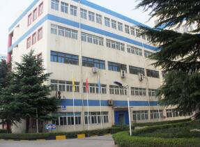 Zhengzhou Forture Tools Co., Ltd.