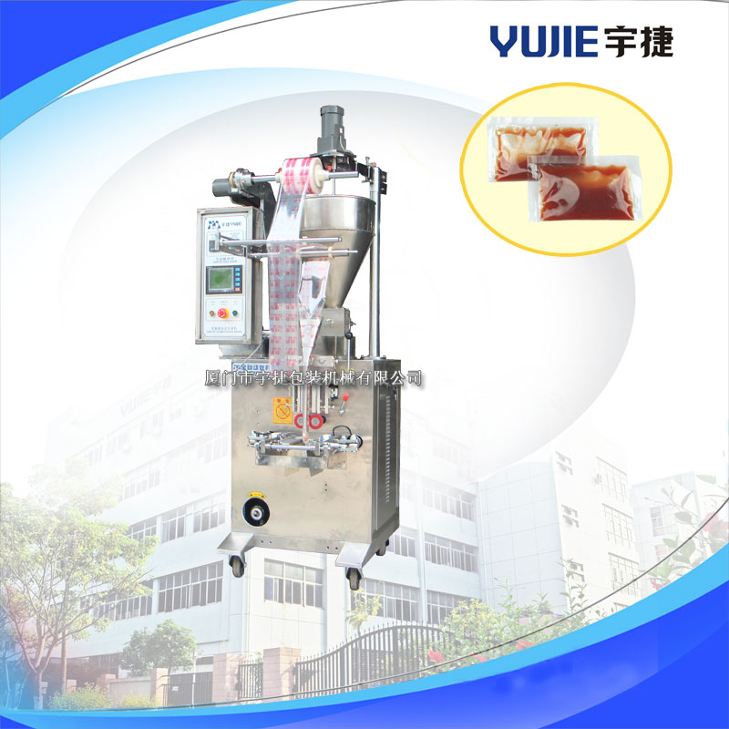 Small bag liquid packing machine(DXD-40Y)