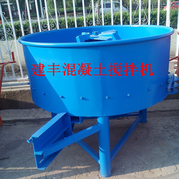 Wholesale small concrete pan mixers