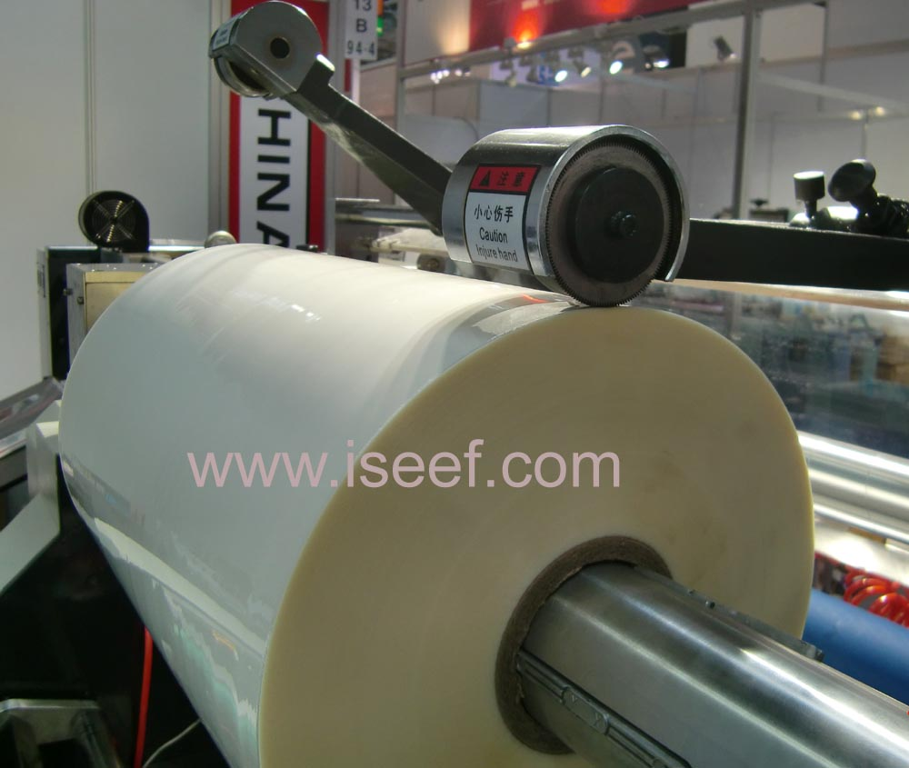 BOPP thermal laminating film