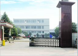 Maanshan Yousheng Industrial Co., Ltd.