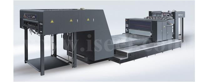 Multi-function automatic UV Coating Machine Model ASGJ series
