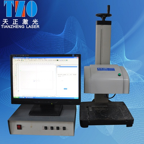 Dot Marking Machine for Automobile Industry