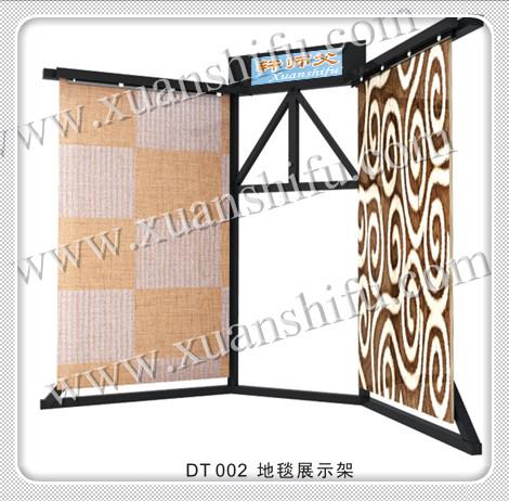 Flooring Carpet Rug Display Stand