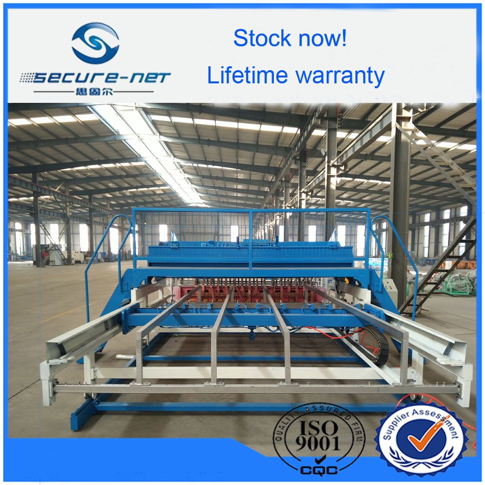 Best price automatic 3~8mm Concrete BRC Rebar steel reinforcing ...