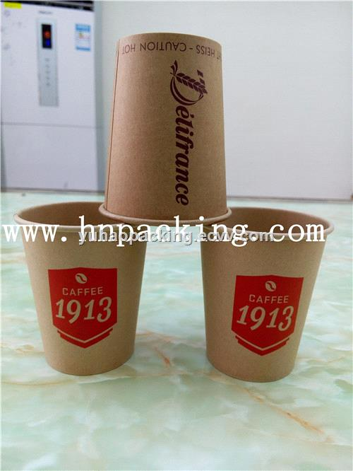 disposable paper coffee cup with printing logo