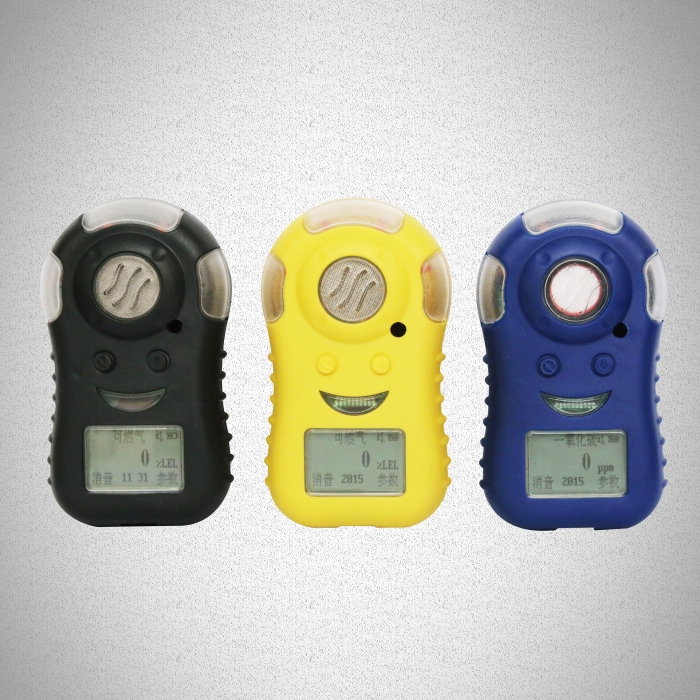 12 portable gas alarming detector