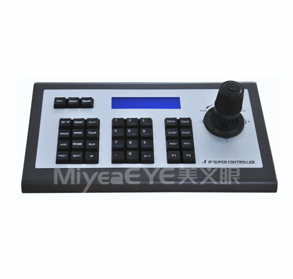 4D Joystick PTZ IP Keyboard Controllercctv keyboard IP Controller