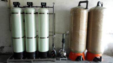 home appliances frp tanks for water filter parts and accessories for malaysia indonesia