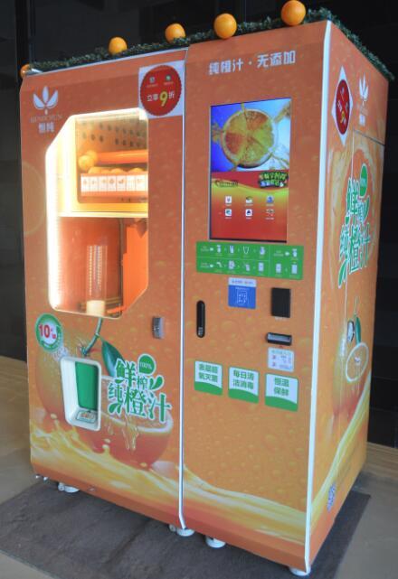 Orange Juice Vending Machine Distributors From China Manufacturer