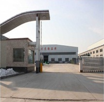 Anping Bang Mai Metal Wire Mesh Products Co., Ltd.