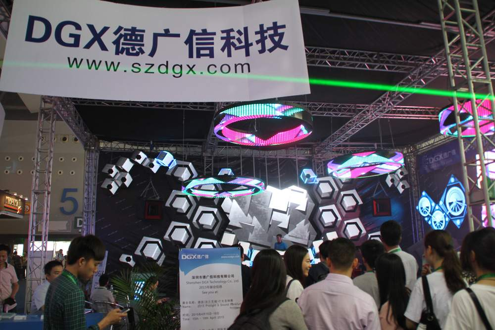 DGX Technology Co., Ltd.