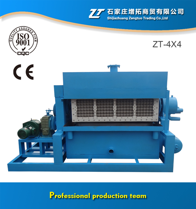 Full Automatic Low Cost Paper Molding Tray Machine / Pulp Molding Equipment