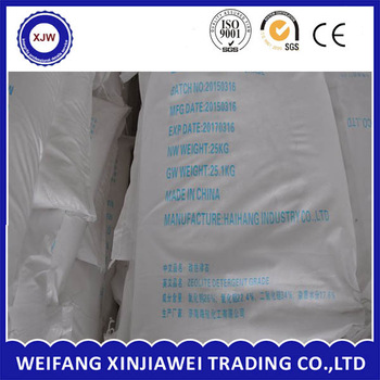 chemical auxiliary zeolite granule with low price