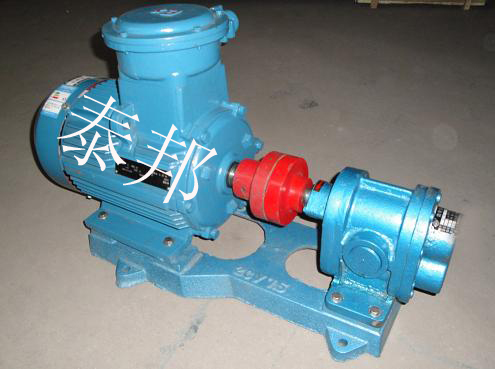 ZYB-4.2/2.5 coal tar oil pump