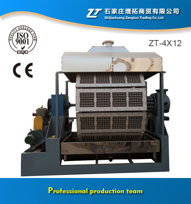 High speed egg tray pulp mould machine 7000 PCS/ h  egg tray manufacturing machine