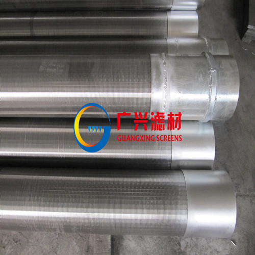 wedge wire screen  free flow screen