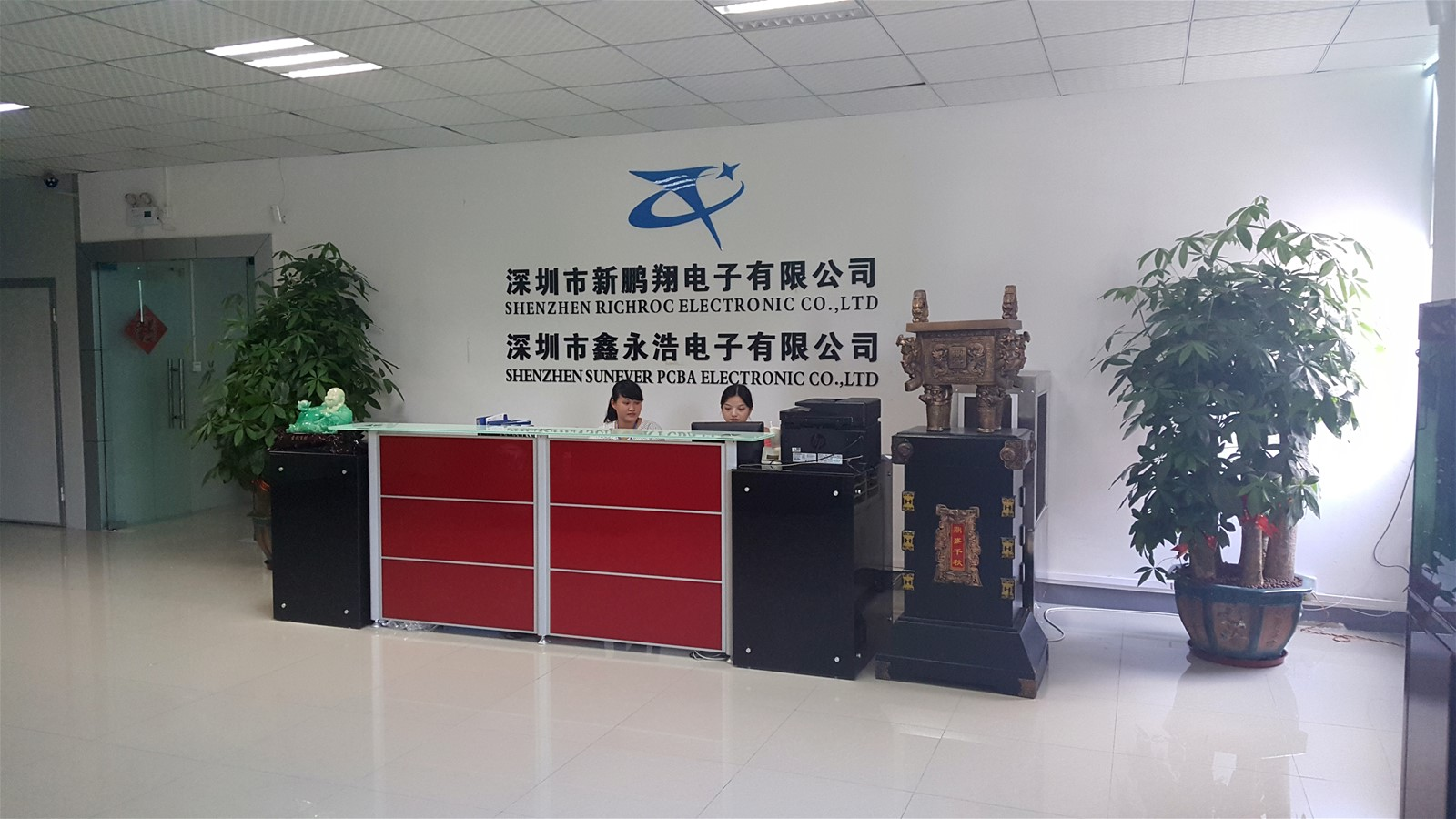 Shenzhen Richroc Electronic Co., Ltd.