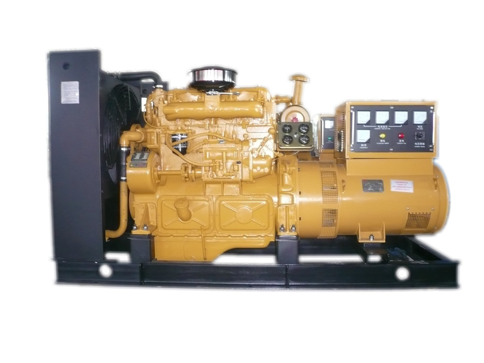 75kW Genset with Shangchai Engine 135 Series purchasing souring
