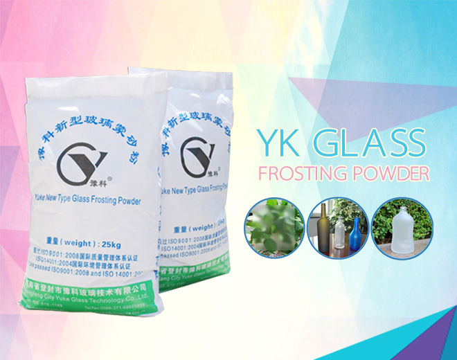 Henan Yuke Glass Technology Co., Ltd.