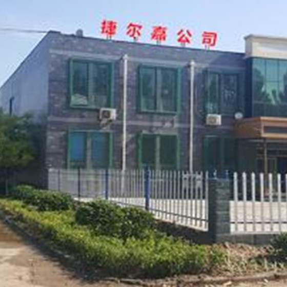 Hebei Jieerjia Wire Mesh Co., Ltd.