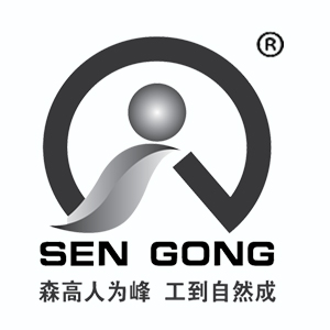 Xiamen Sengong Packing Equipment Co., Ltd.