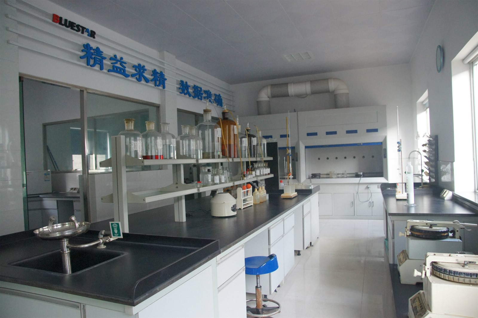 Wuhan Yuancheng Gongchuang Technology Co., Ltd.