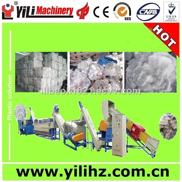 PE PP film recycling and washing line