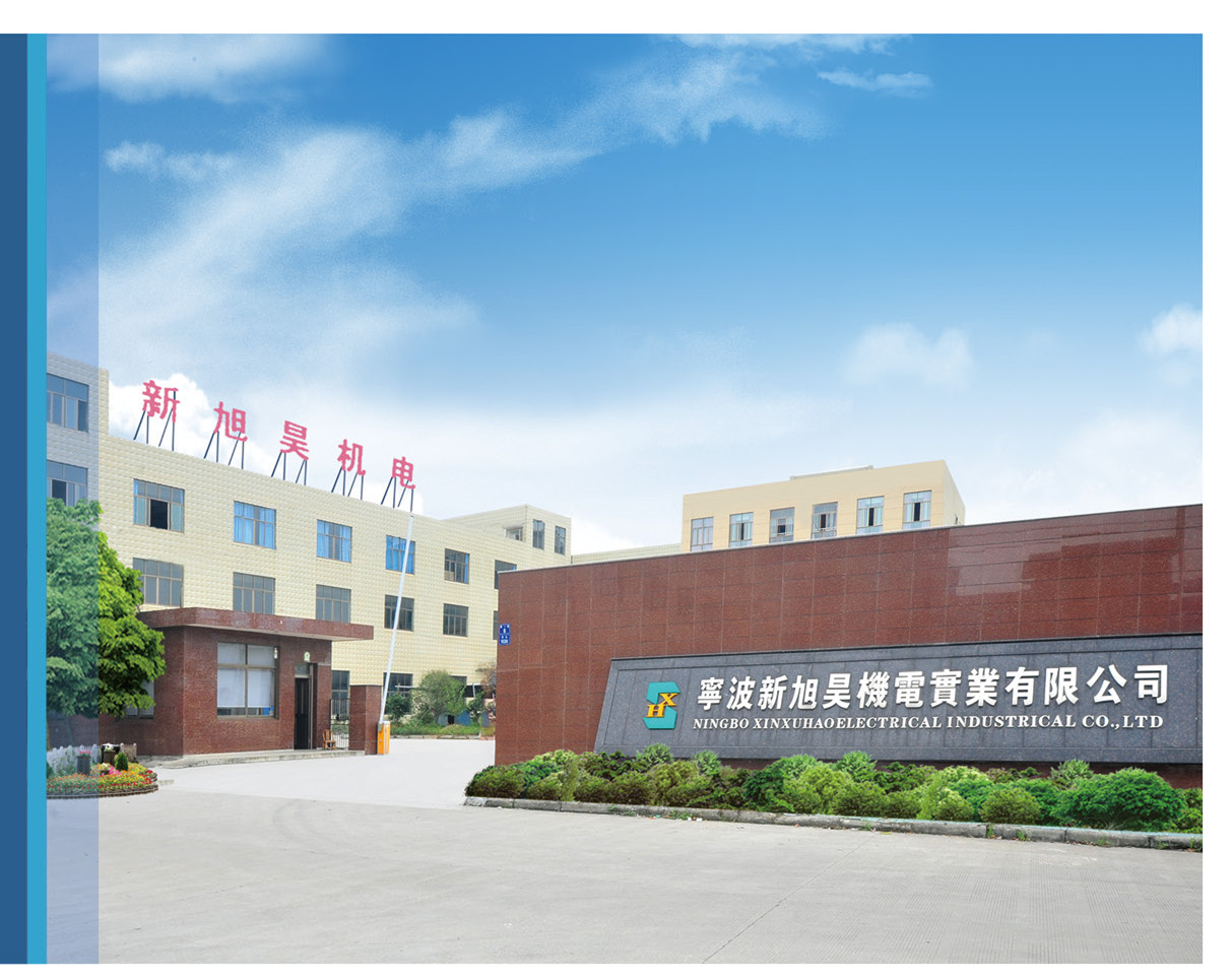 Ningbo Xinxuhao Electrical Industrial Co., Ltd.
