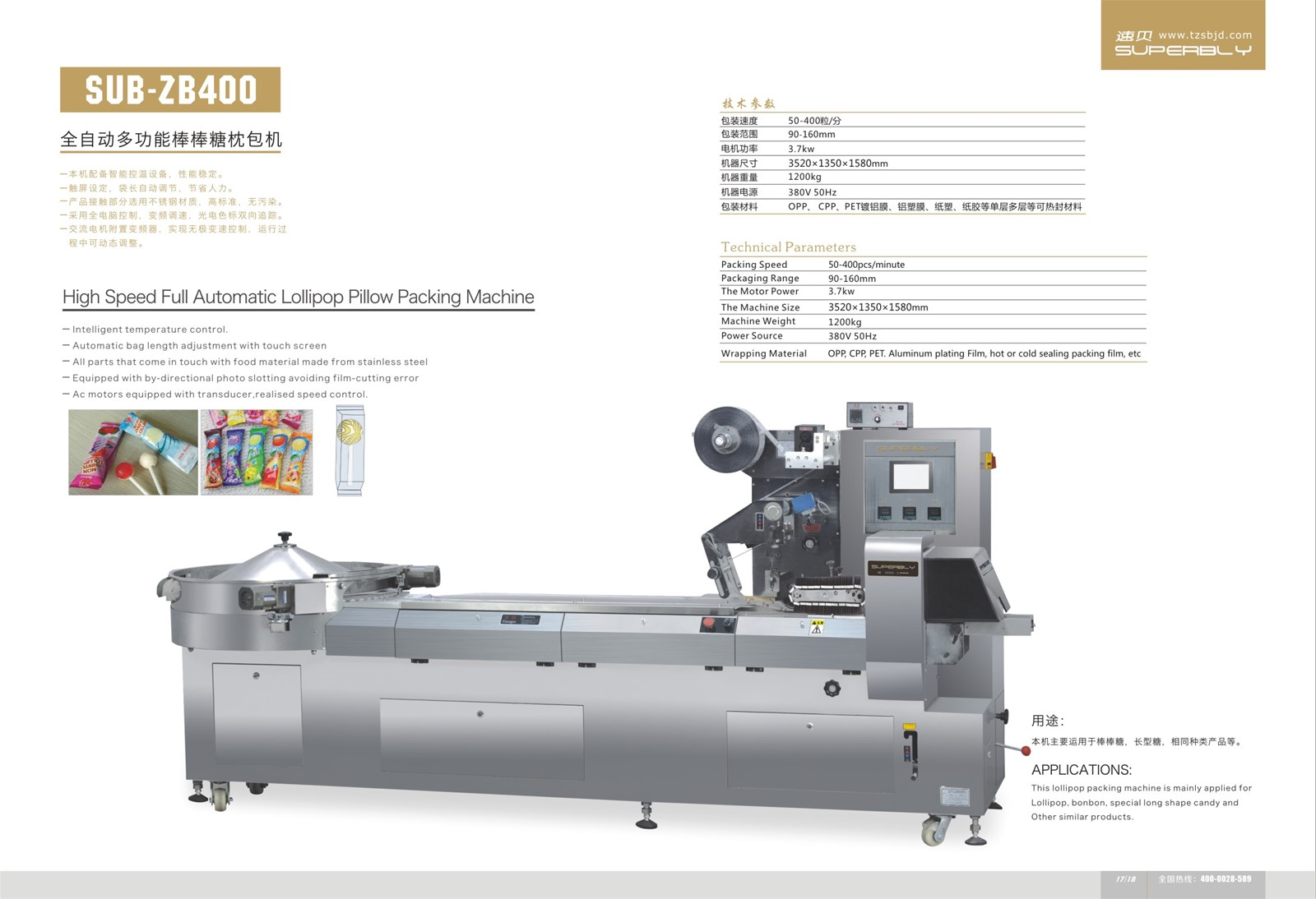 High Speed Full Automatic Lolipop Pillow Packing Machine