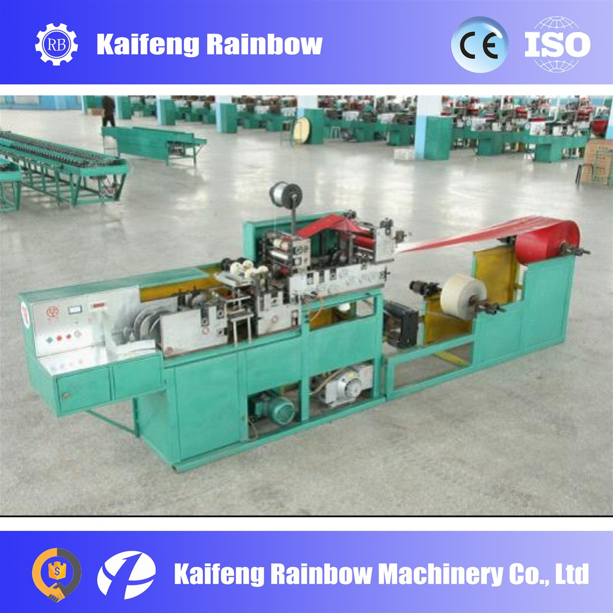 Double layer  fruit bags making  machine