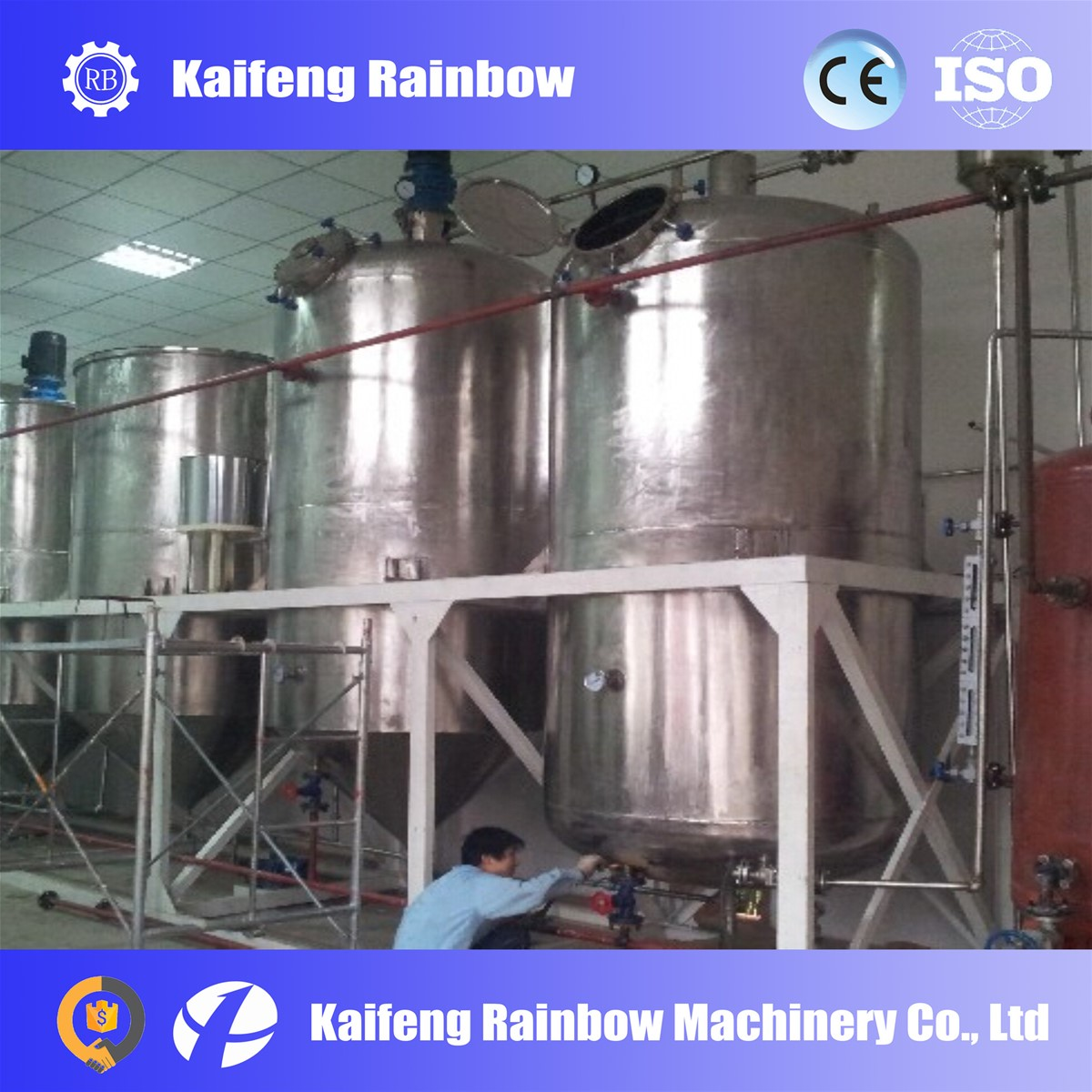 cylindric high quality edible oil refining machine for industry